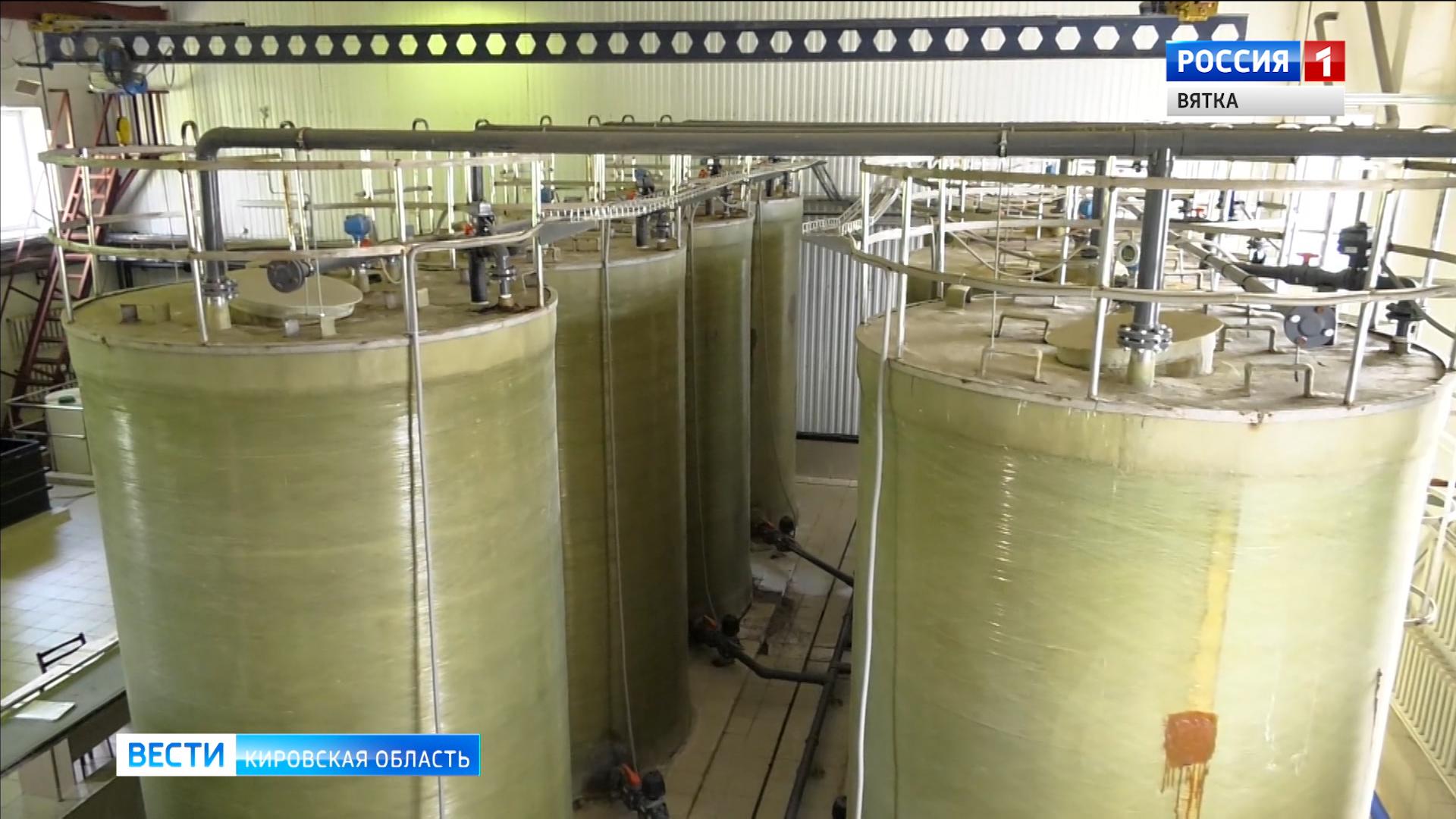 Резервный водопровод в Нововятском районе планируют построить к 2024 году
