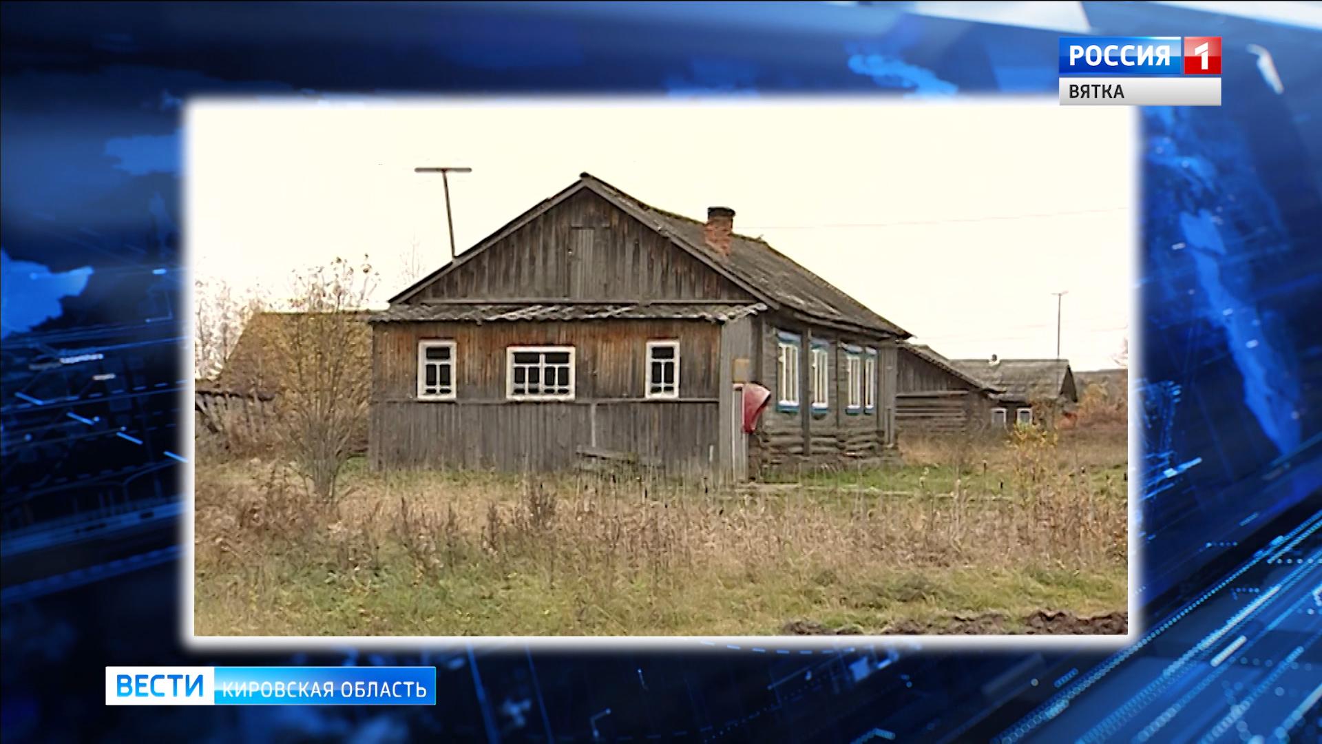 В Кирово-Чепецком районе ввели карантин по бешенству