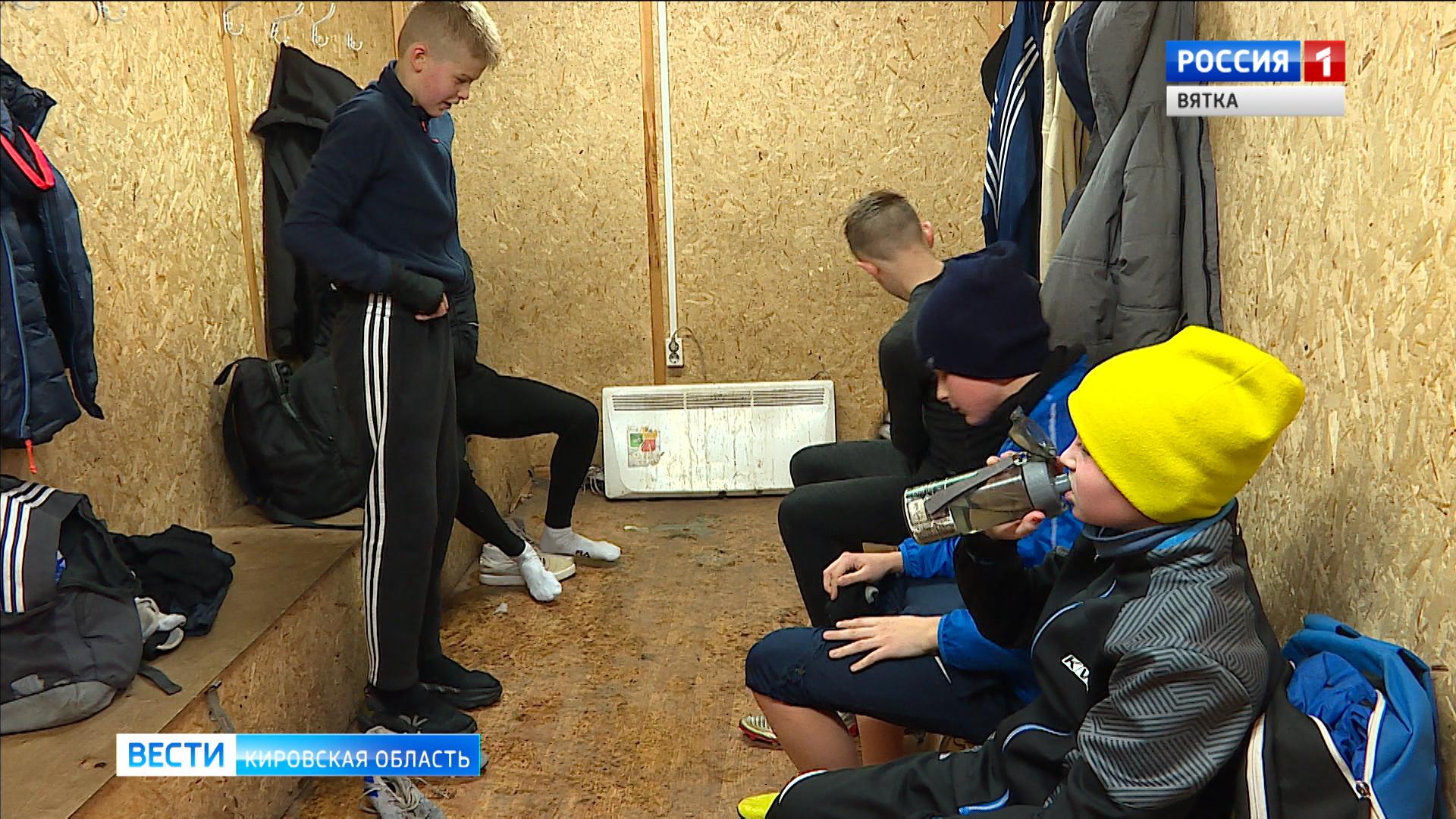 На стадионе «Трудовые резервы» появился модуль для отдыха спортсменов