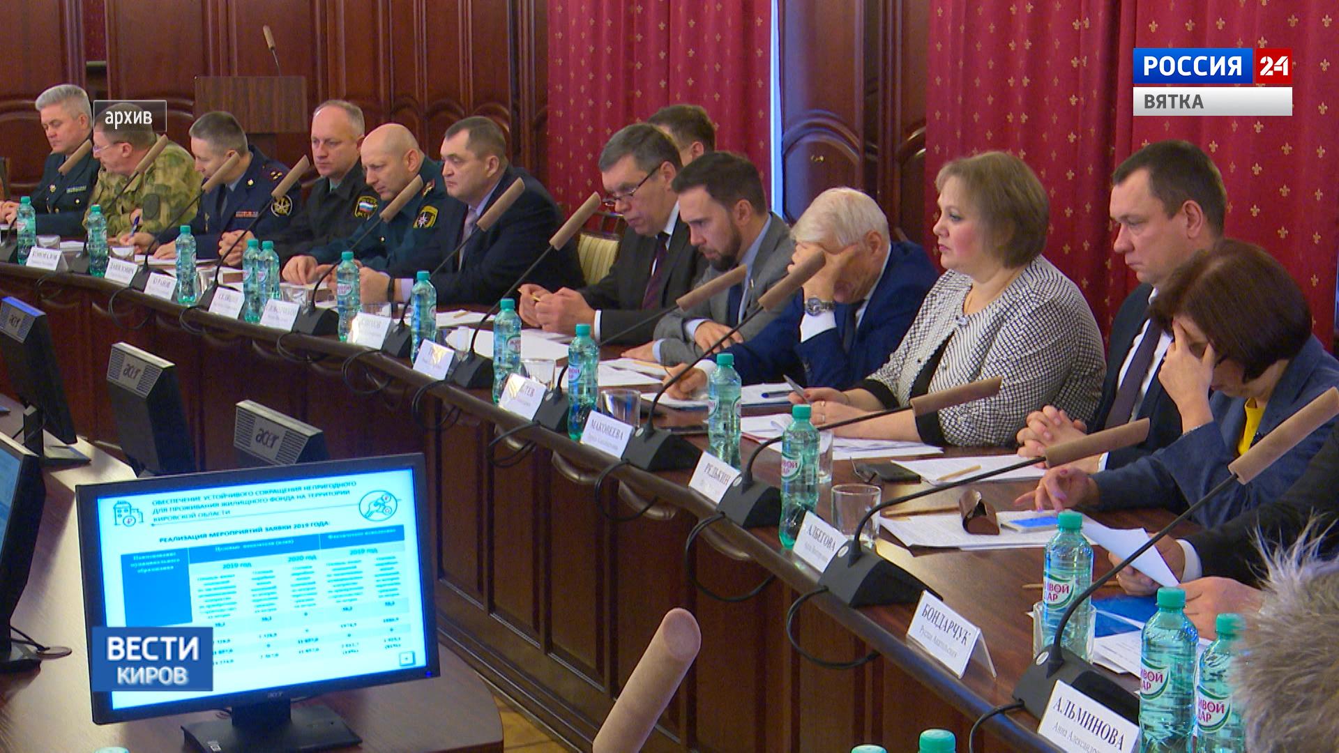 В Кировской области представят нового ГФИ