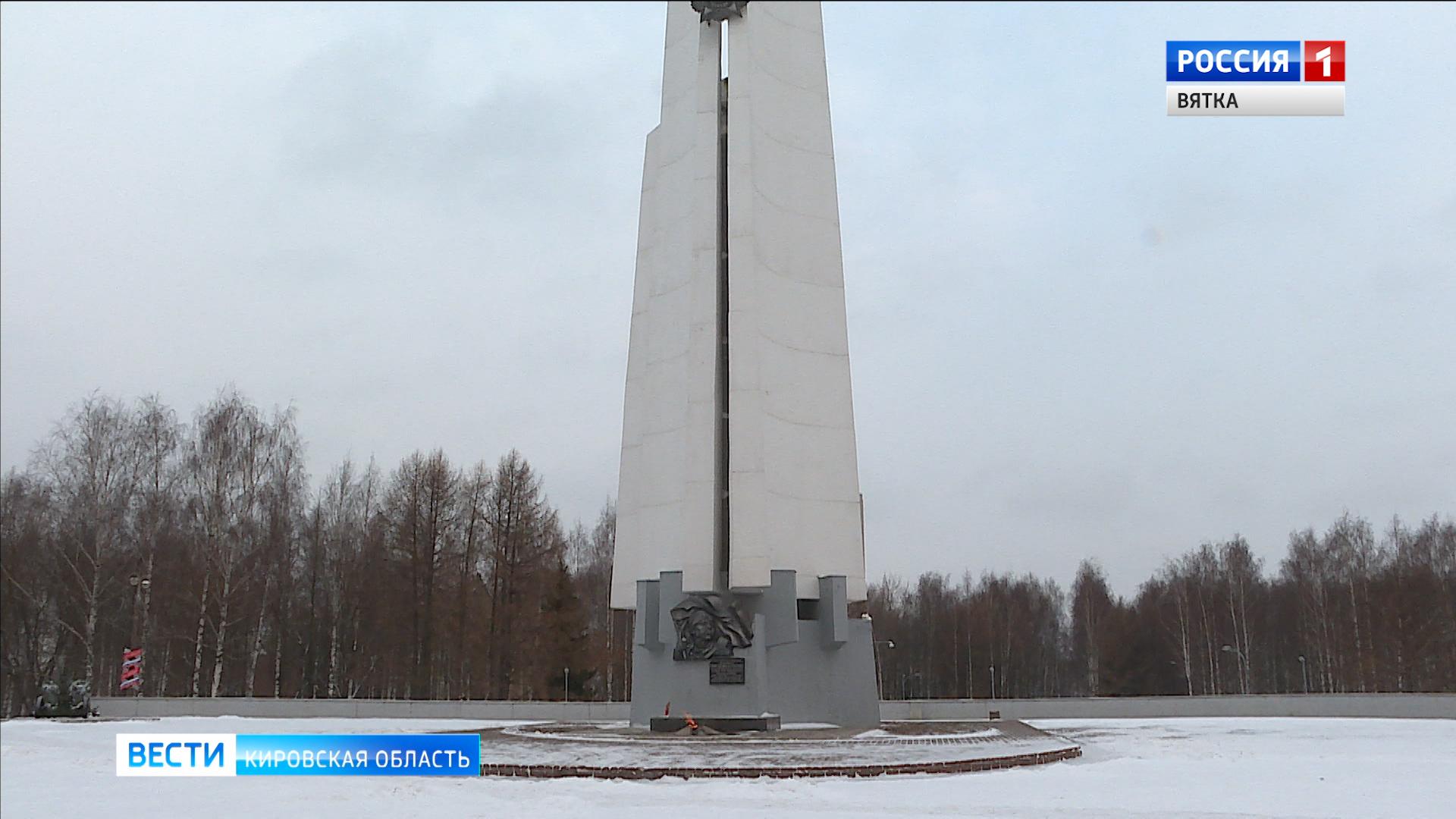 В России отмечается День неизвестного солдата