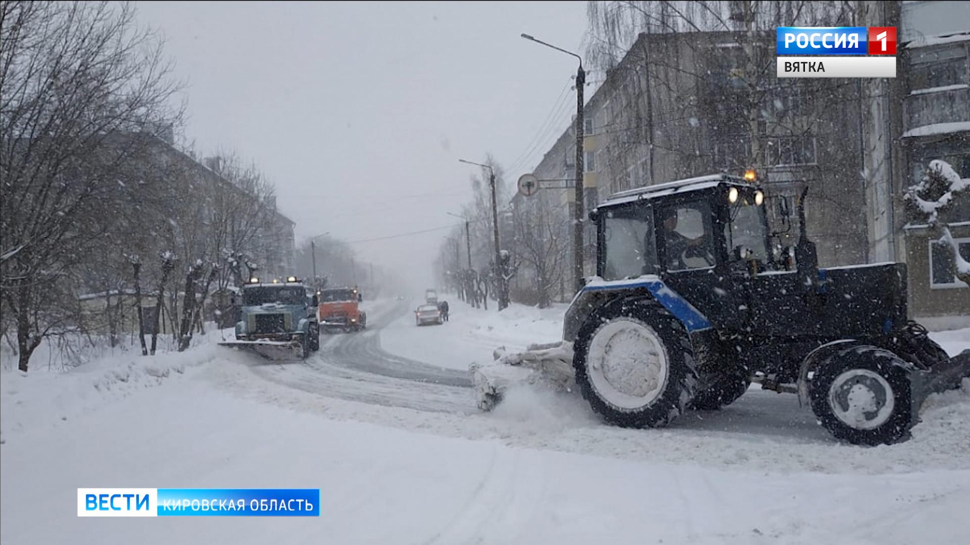В Кирове продолжают устранять последствия сильного снегопада