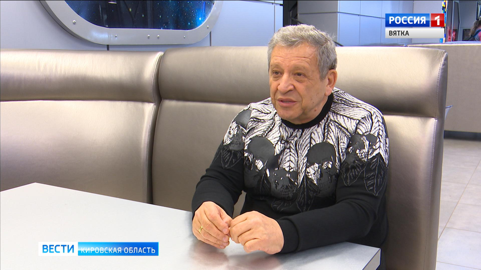 Борис Грачевский рассказал в интервью ГТРК «Вятка», что любил жизнь