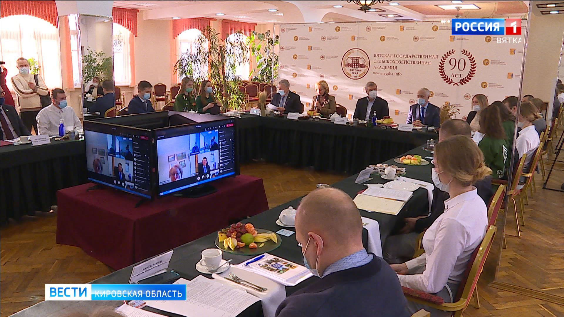 Васильев обсудил со студентами перспективы трудоустройства в аграрном хозяйстве