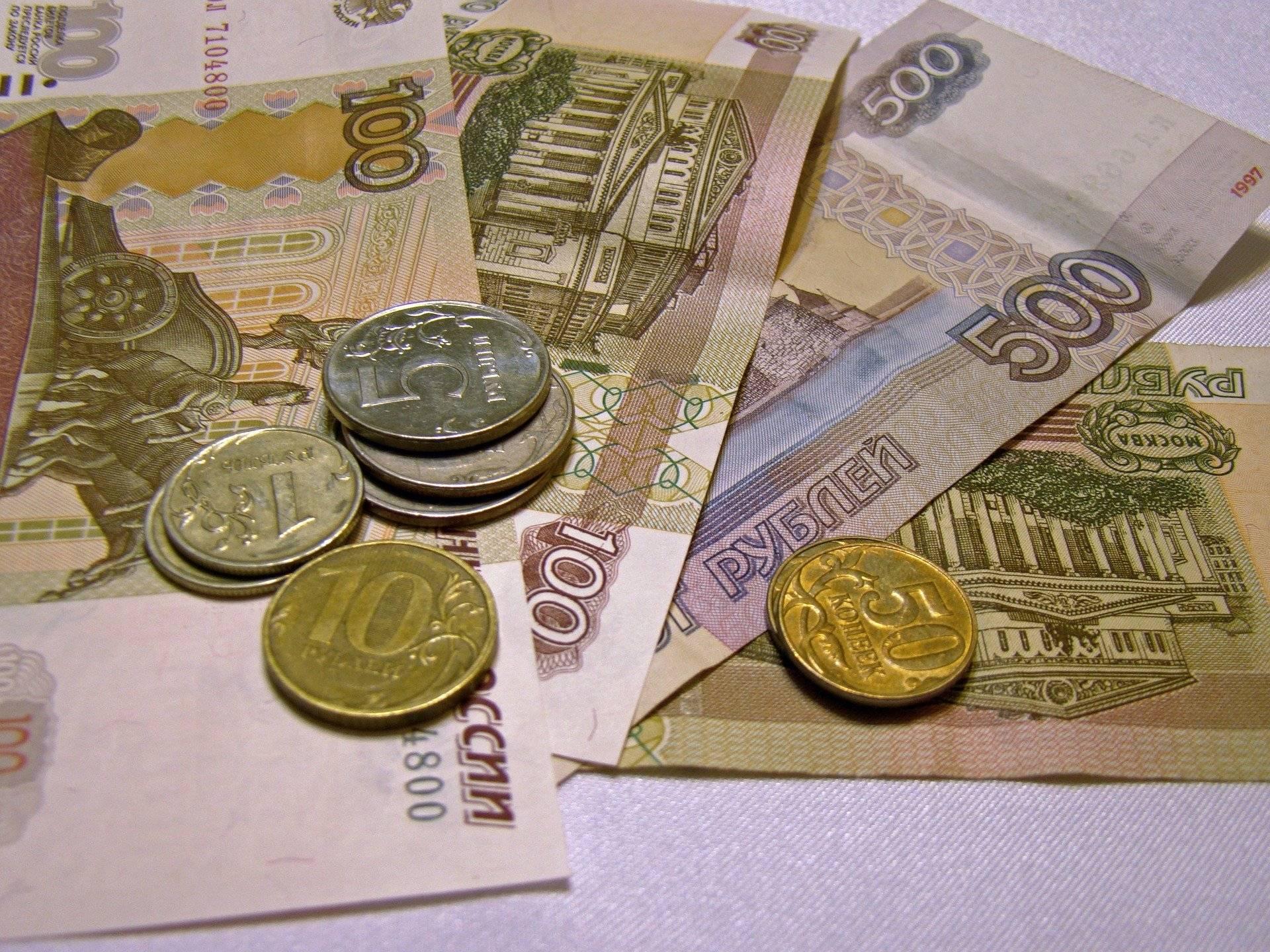 В Богородском районе предприниматель выплачивал работникам «серую» зарплату