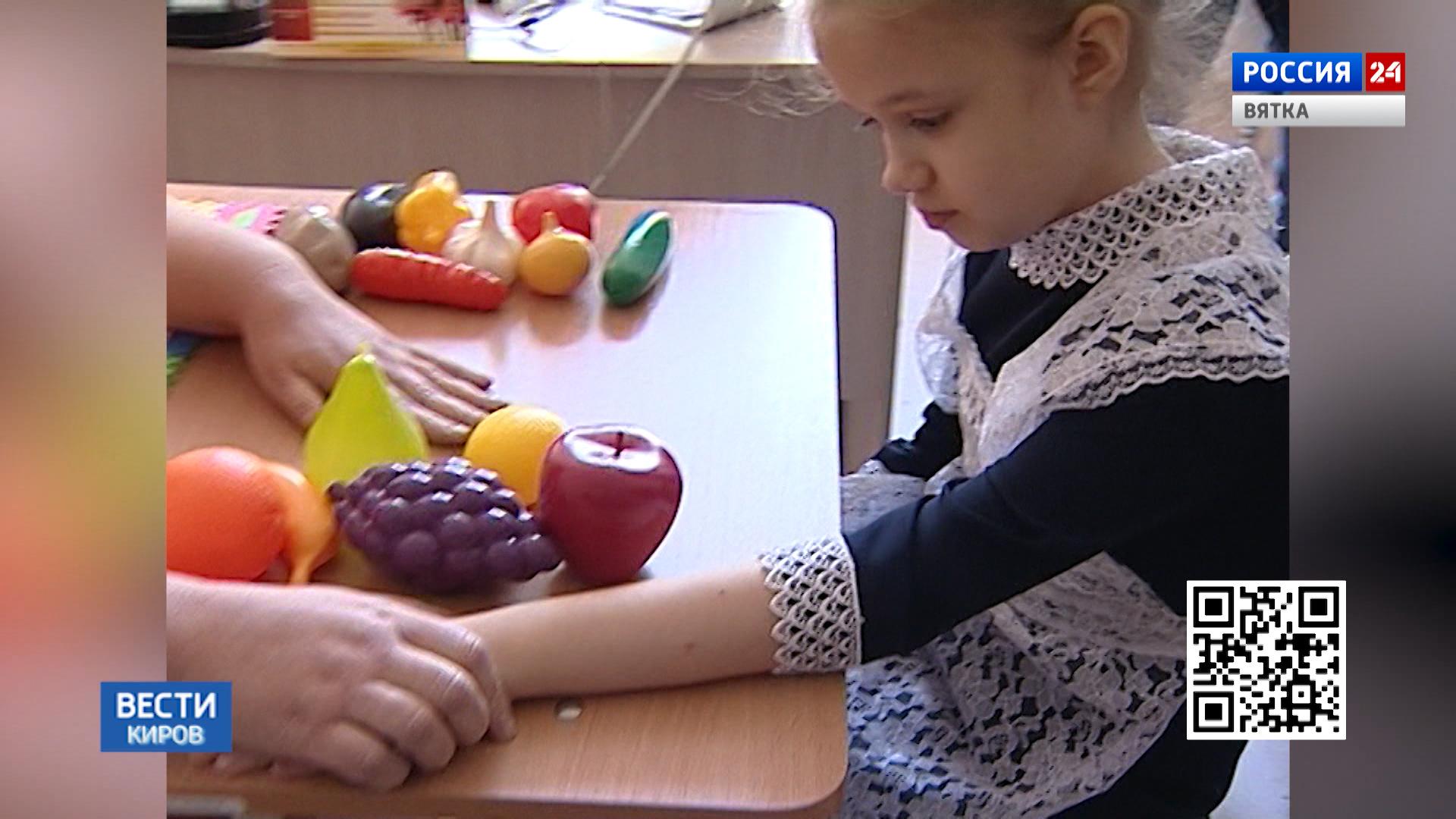 В Кирове заработает микрореабилитационный центр для детей с инвалидностью