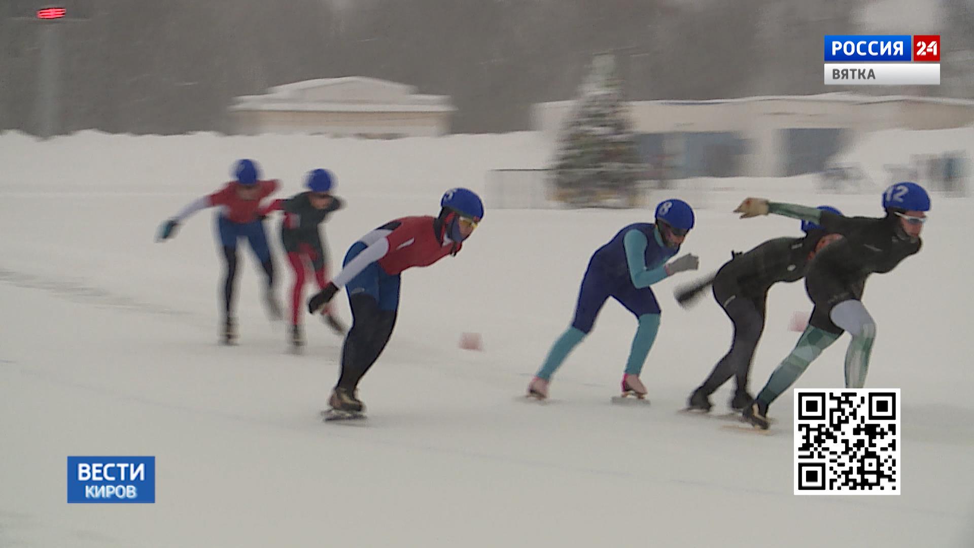 Кировские конькобежцы стали лидерами в медальном зачете первенства ПФО