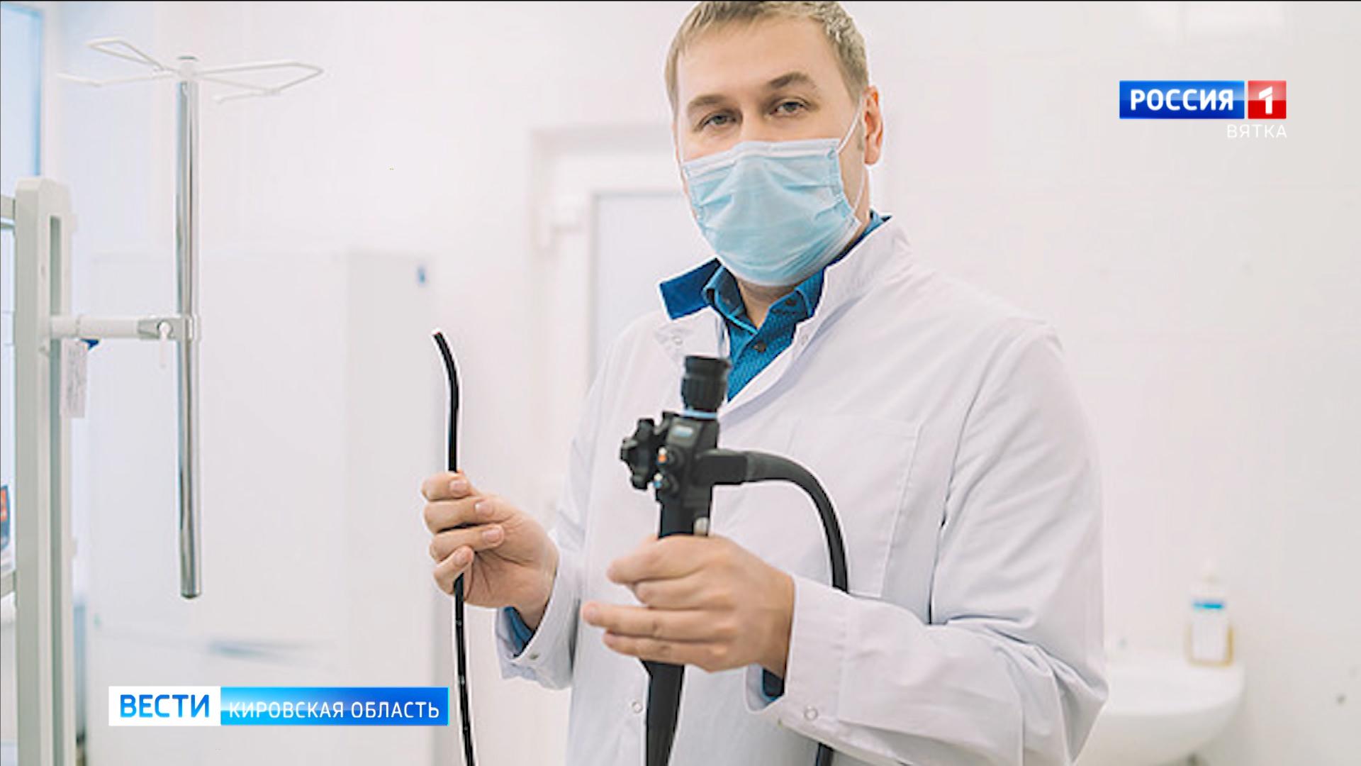 Кирово-Чепецкая ЦРБ получила новое оборудование