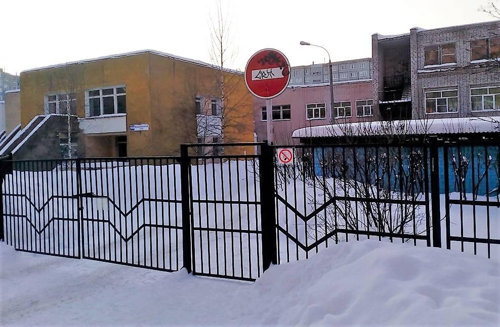 В Кирове в детском саду  №209 протекла крыша