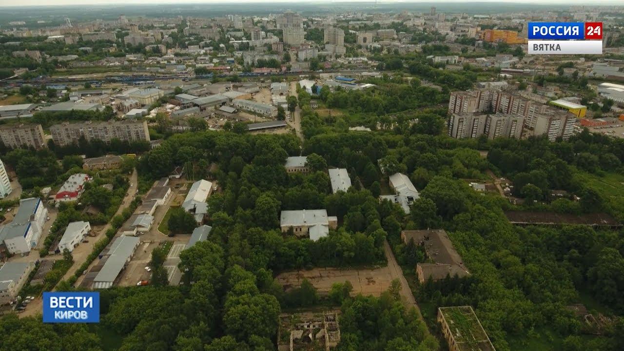 Девять аварийных зданий КВАТУ снесут до конца мая