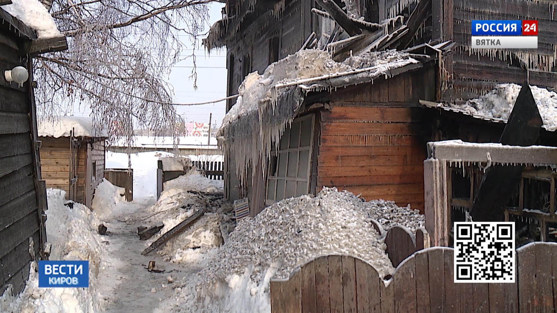 В Кирове собирают вещи для пострадавших в пожаре на Бородулина