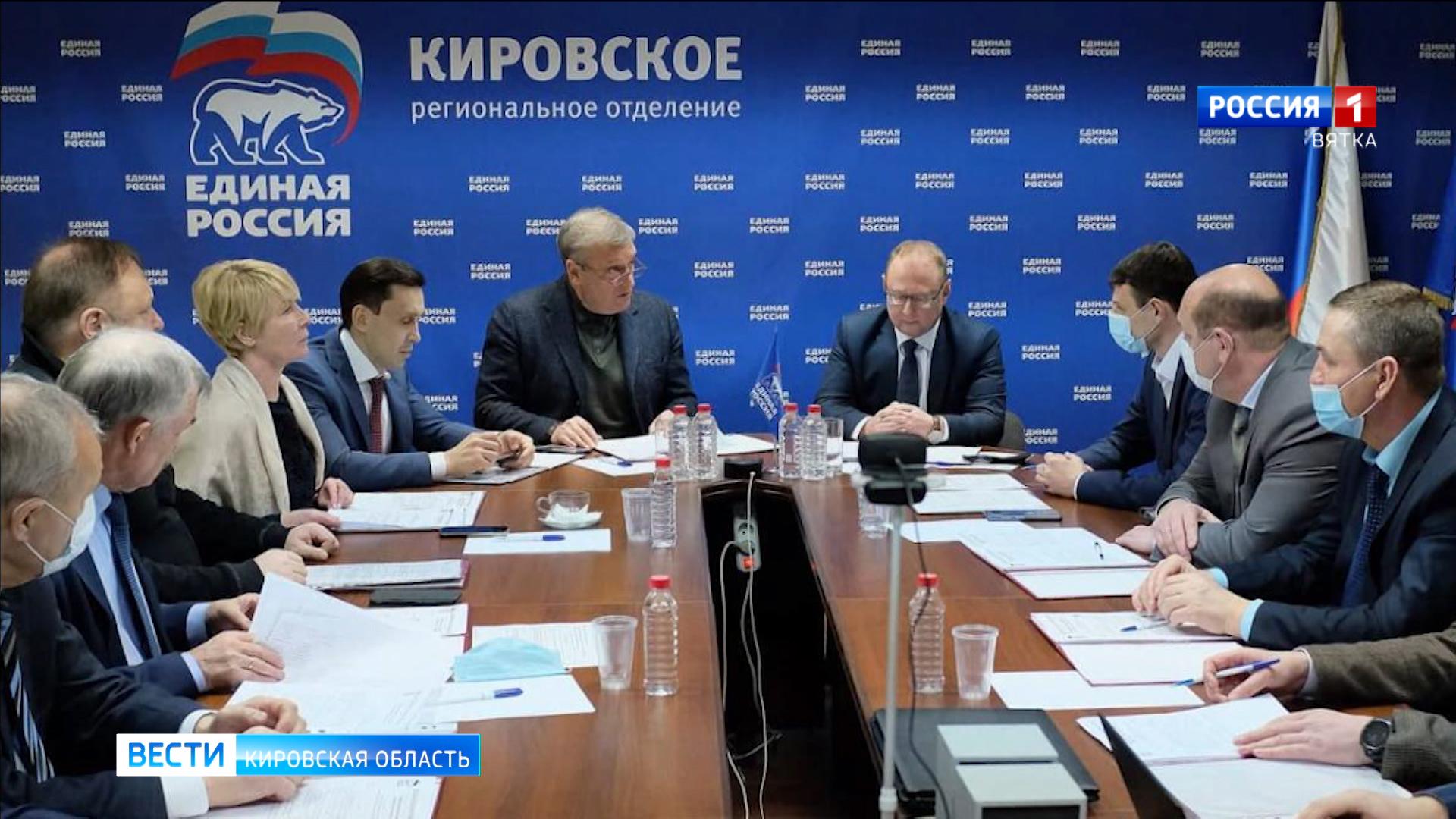 В Кировской области партии определяются с кандидатурой на пост спикера ОЗС