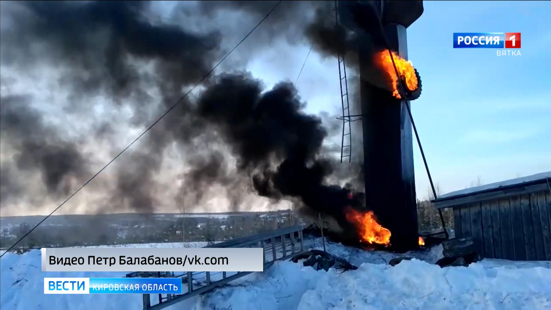 В Богородском подожгли шины и отогрели водонапорную башню