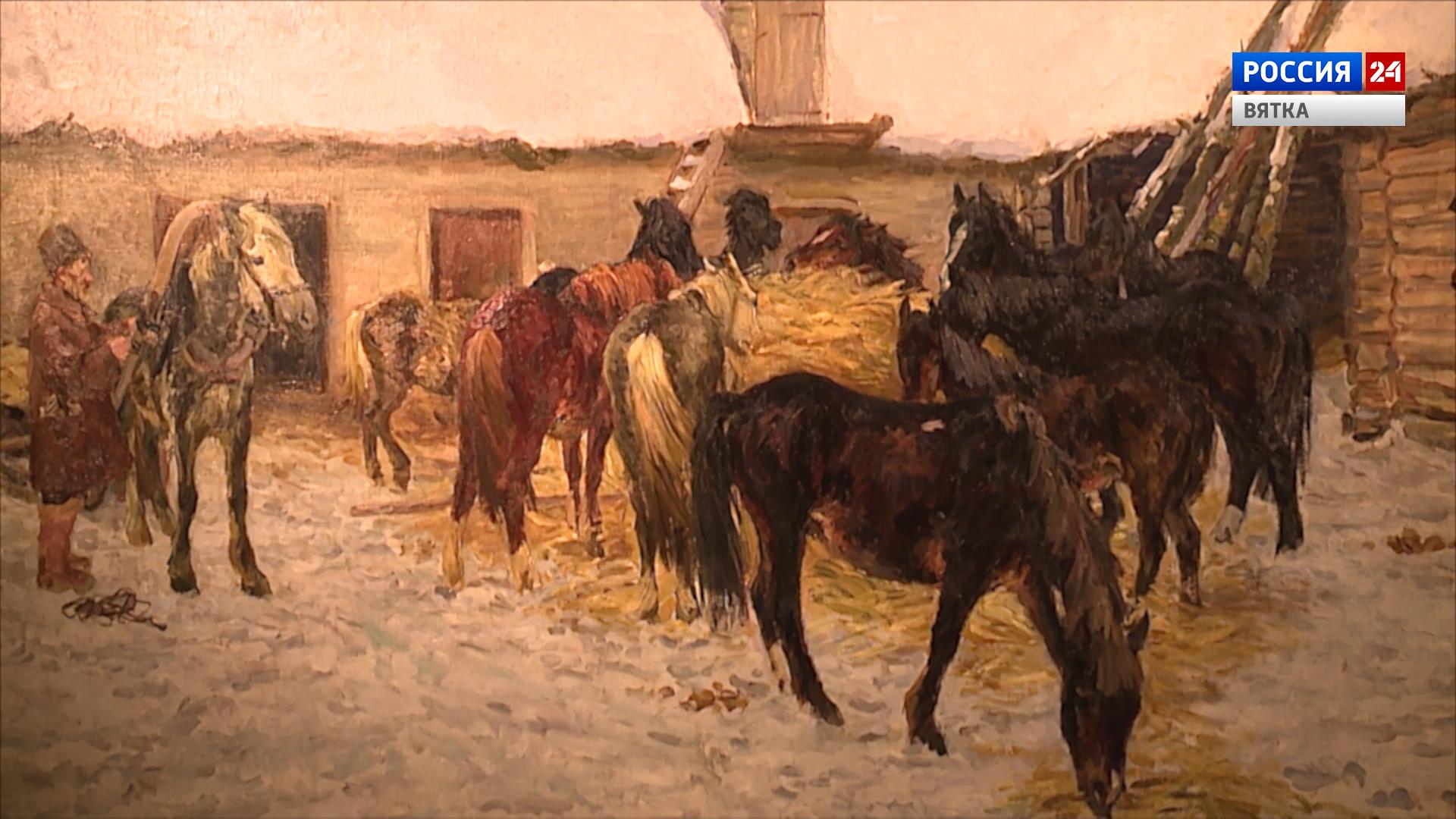 Искусство увидеть …История одной картины: «Колхозные кони» 1940 год