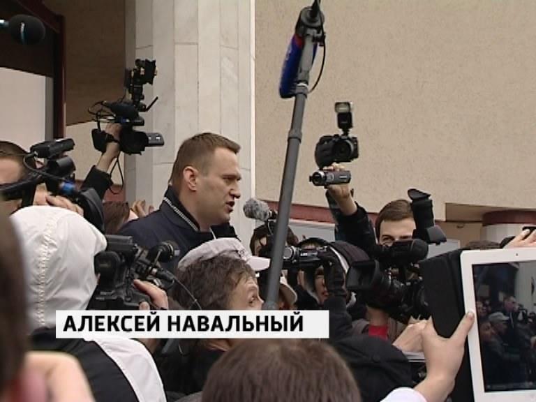 Прокуратура потребовала признать штабы Навального экстремистскими организациями