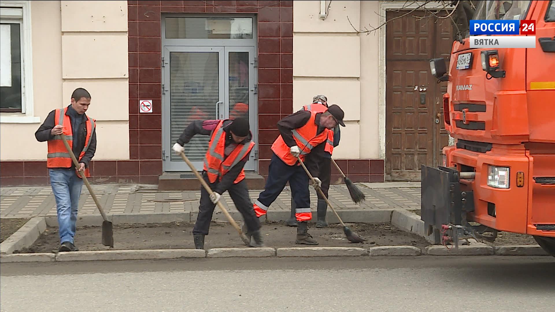 Киров после зимы прибрали на 80 процентов