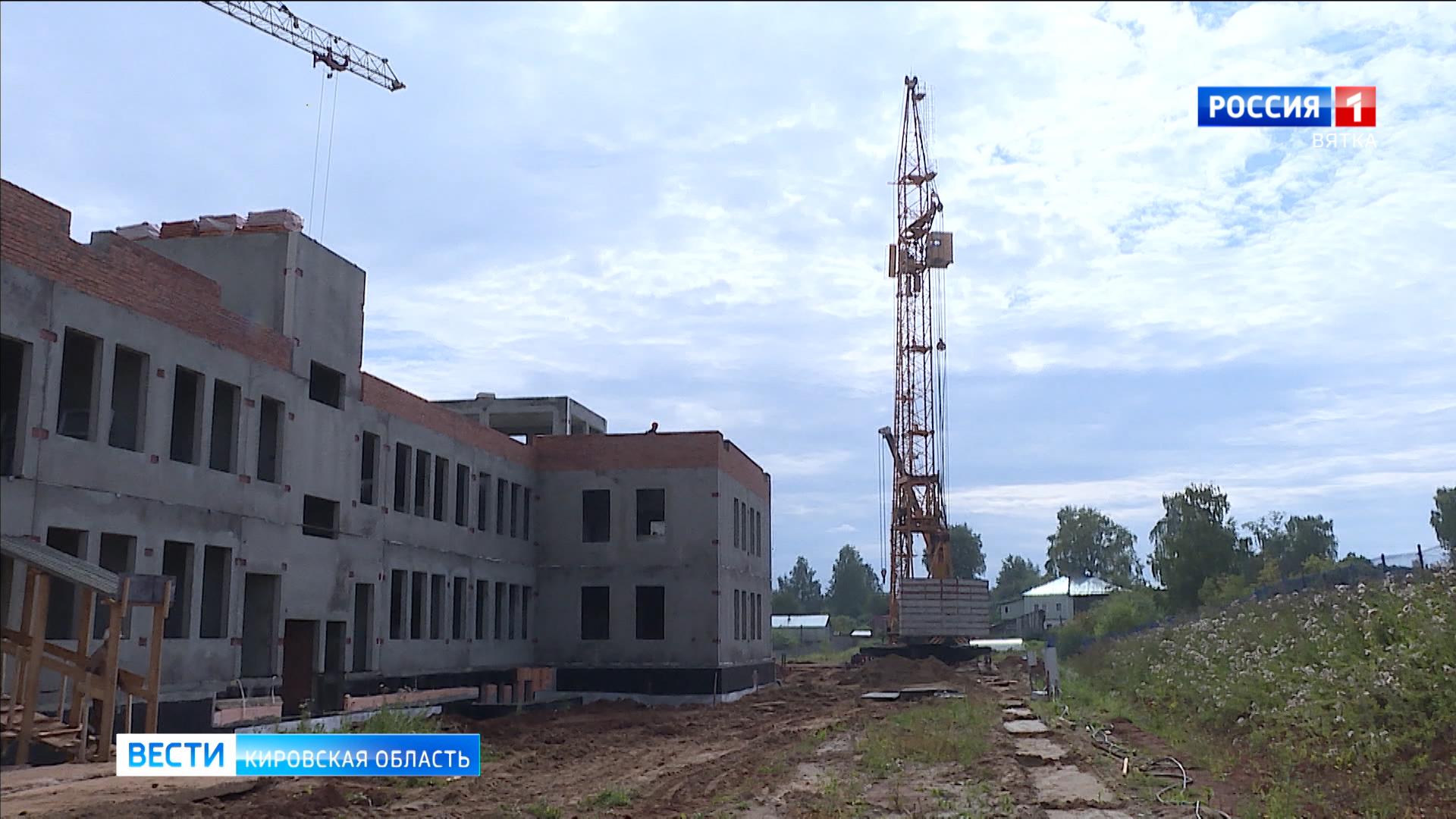 В Кирове планируют строительство пяти детских садов