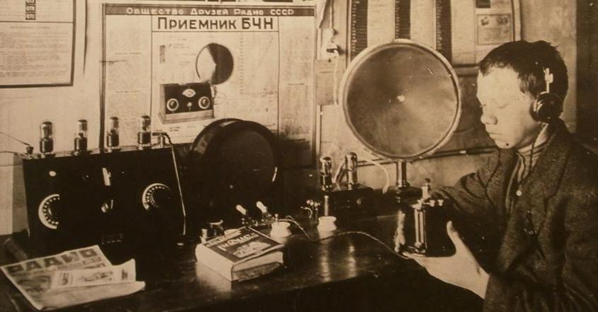 В России 7 мая отмечается День Радио