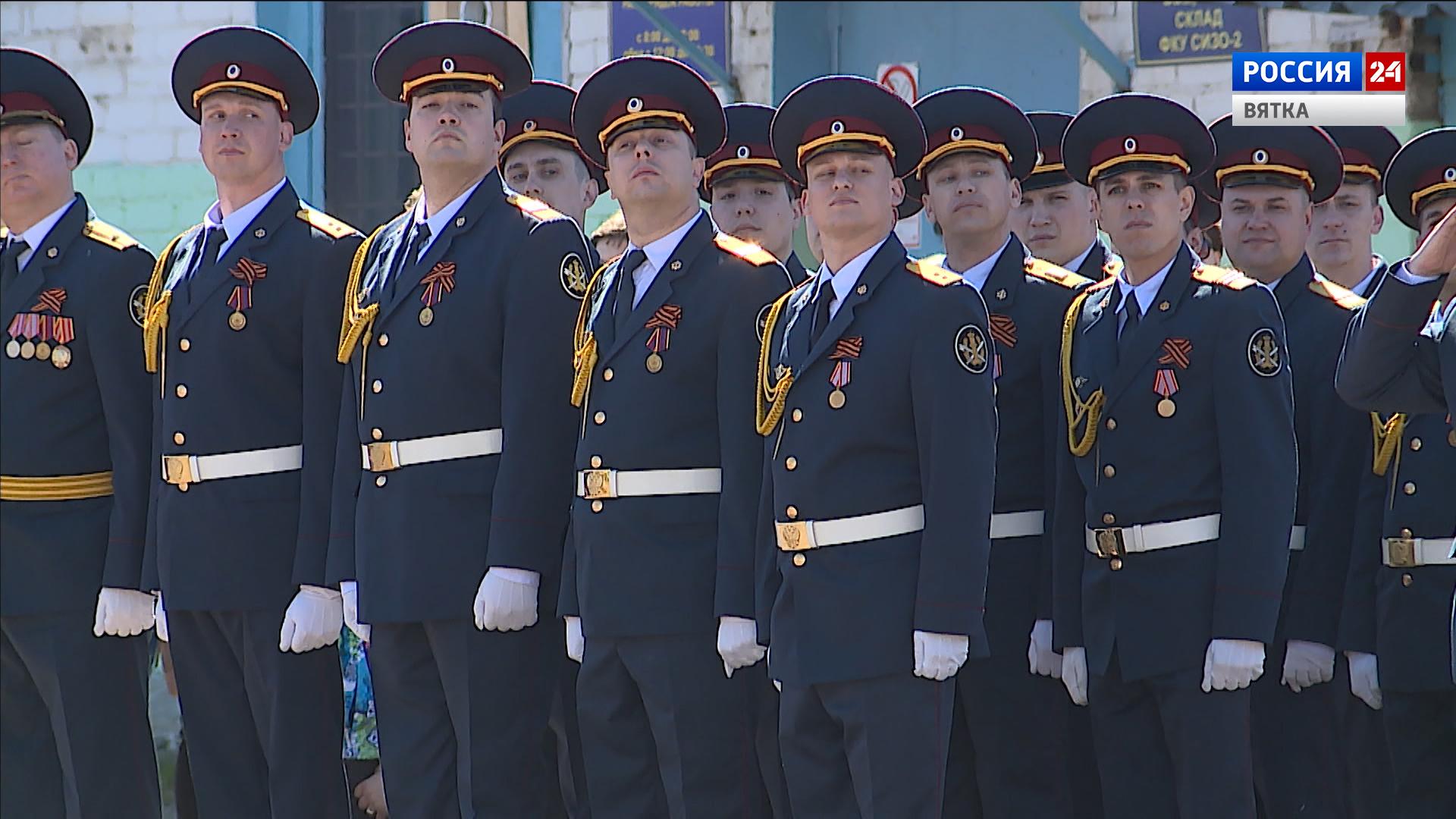Сотрудники ФСИН провели парад Победы и смотр военной техники