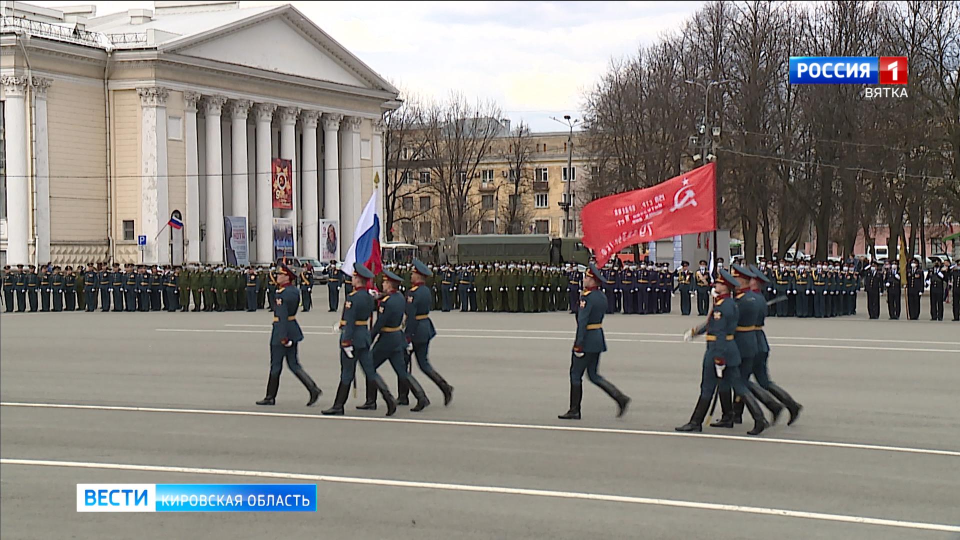 На Театральной площади состоялась генеральная репетиция парада Победы