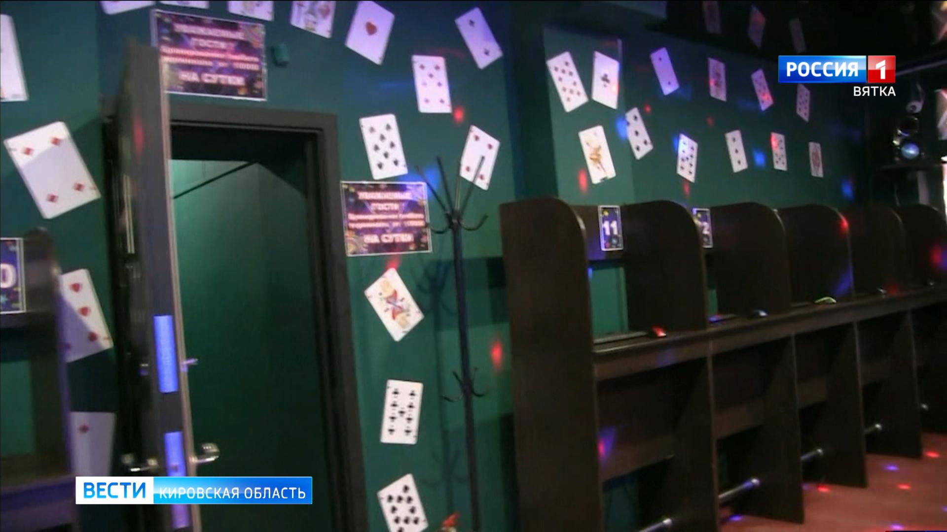 В Кирове полицейские пресекли деятельность еще одного незаконного игрового клуба