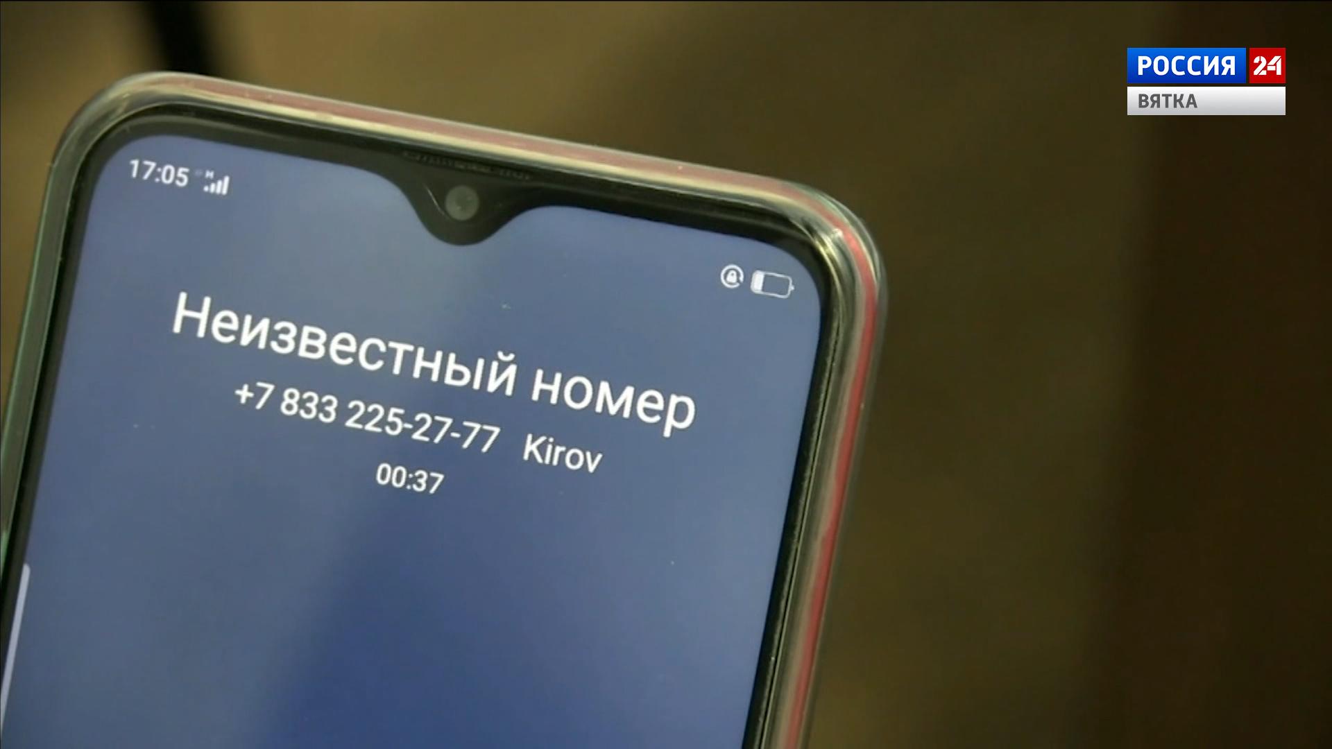 Кировчанин потерял  миллион шестьсот тысяч рублей под предлогом вложений в криптовалюту
