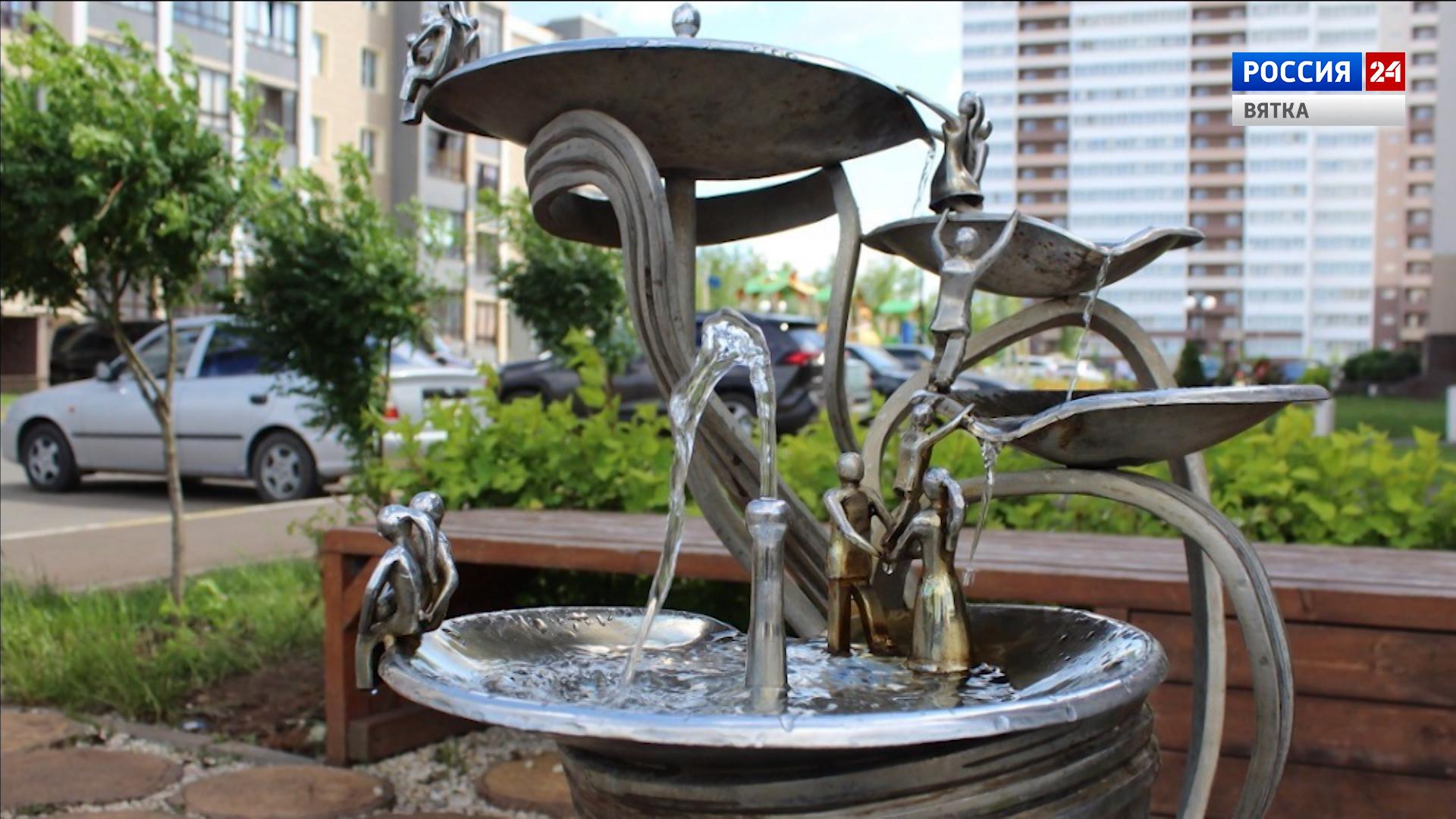 В Кирове установили  7 питьевых фонтанов