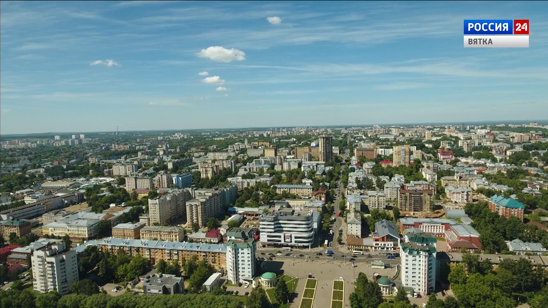 В Кирове 11 и 12 июня перекроют четыре улицы