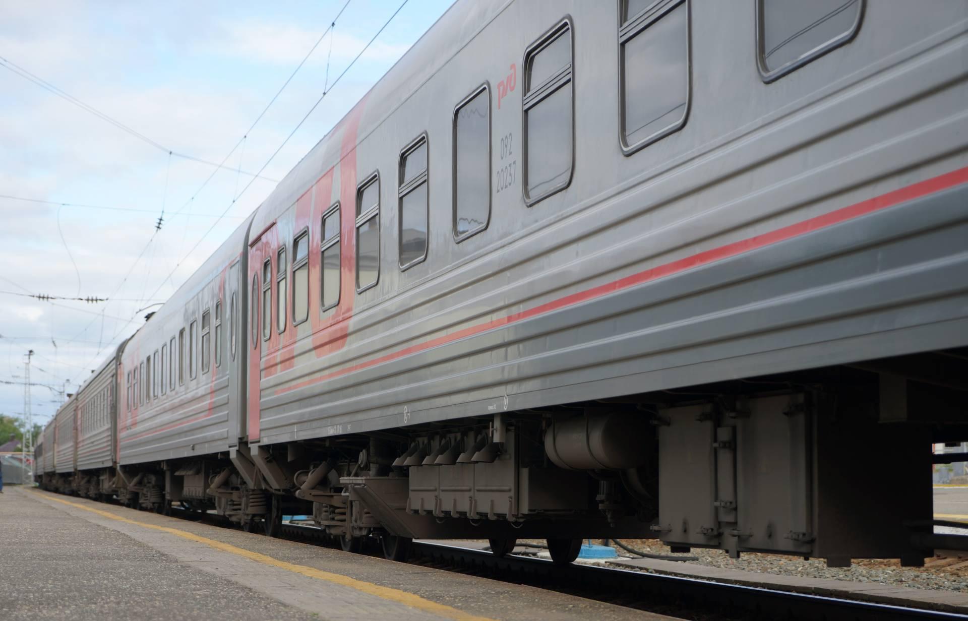 Семьи с детьми получат скидку на проезд в поездах дальнего следования