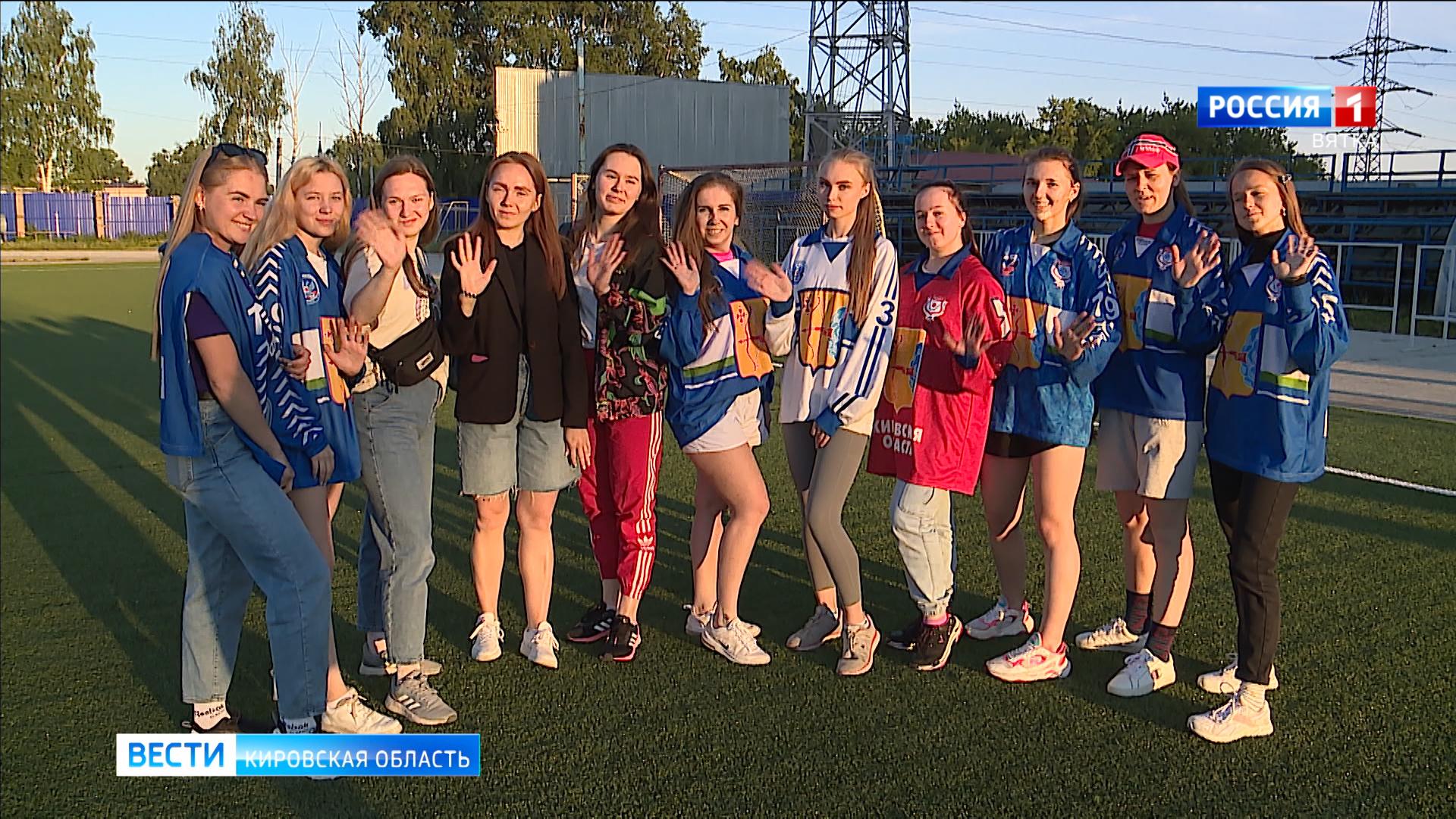 Женская хоккейная команда «Родина» после семилетнего перерыва возобновляет тренировки
