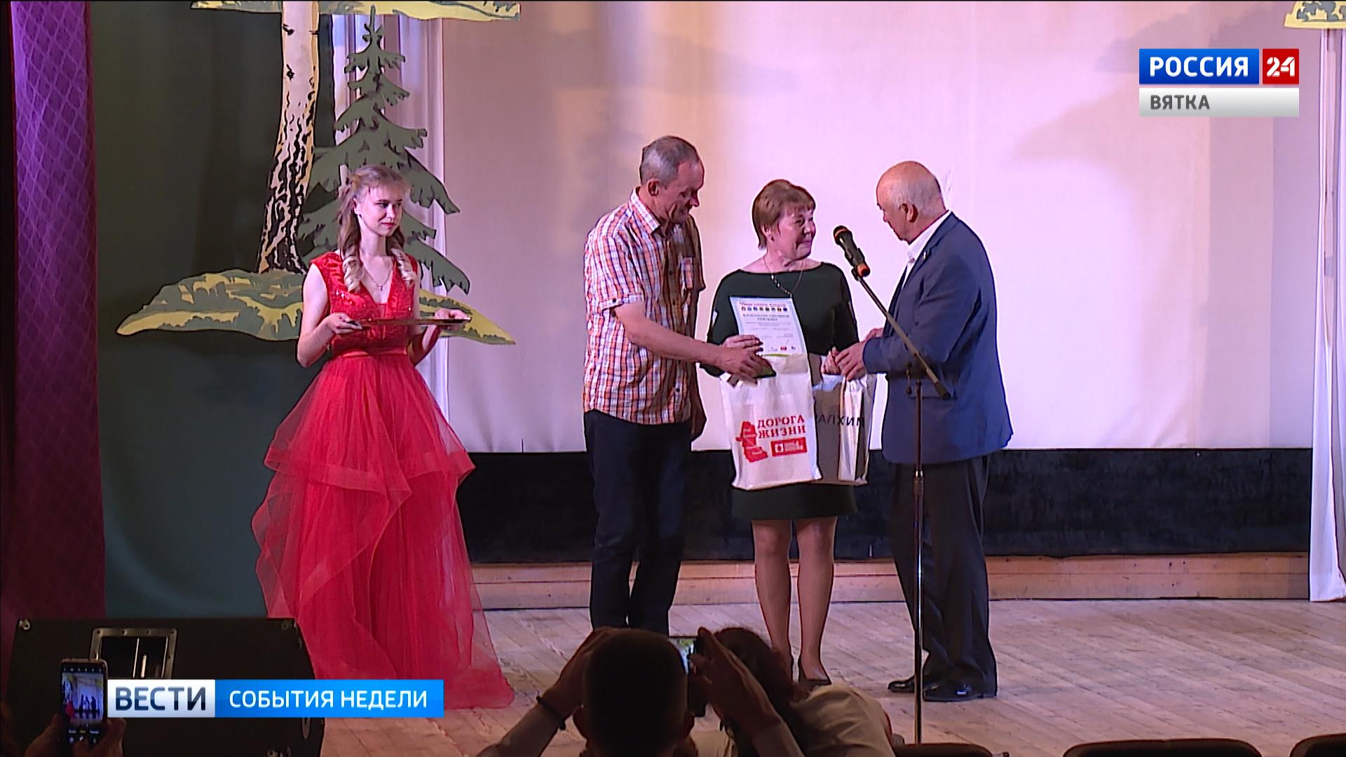 В Кировской области подвели итоги конкурса «Живу. Горжусь. Выбираю!»
