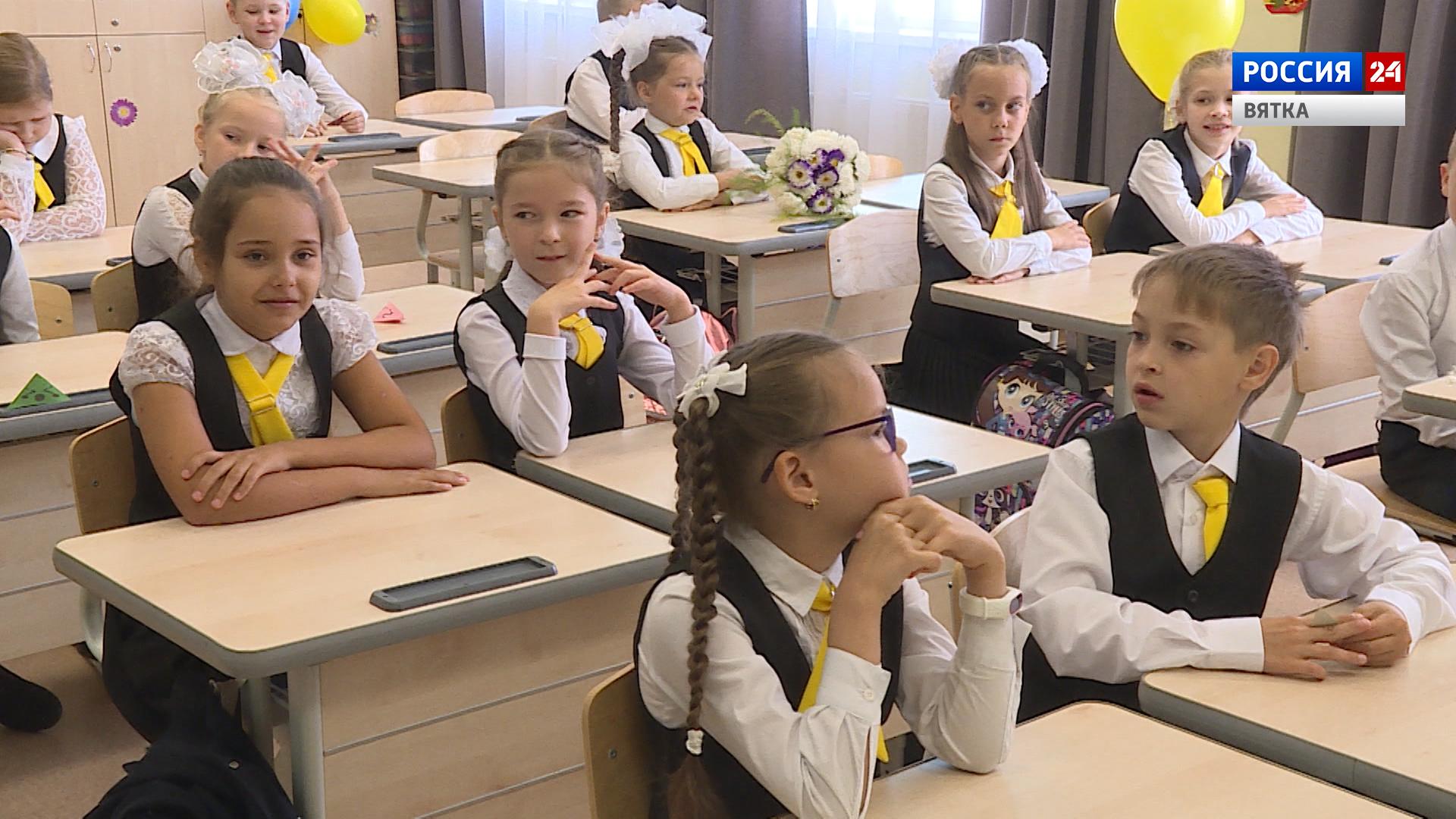Вести. Киров (Россия 24) 06.07.2021