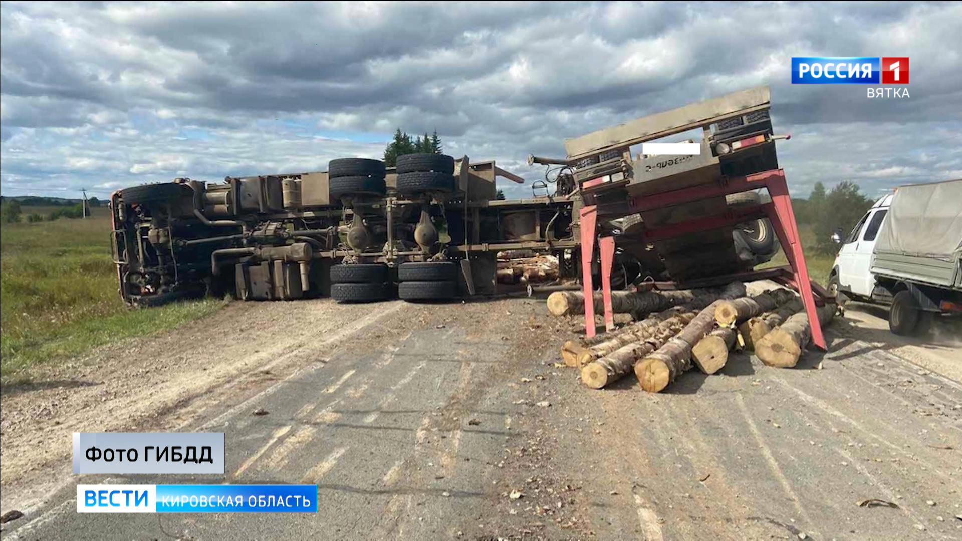 В Котельничском районе на трассе опрокинулся лесовоз