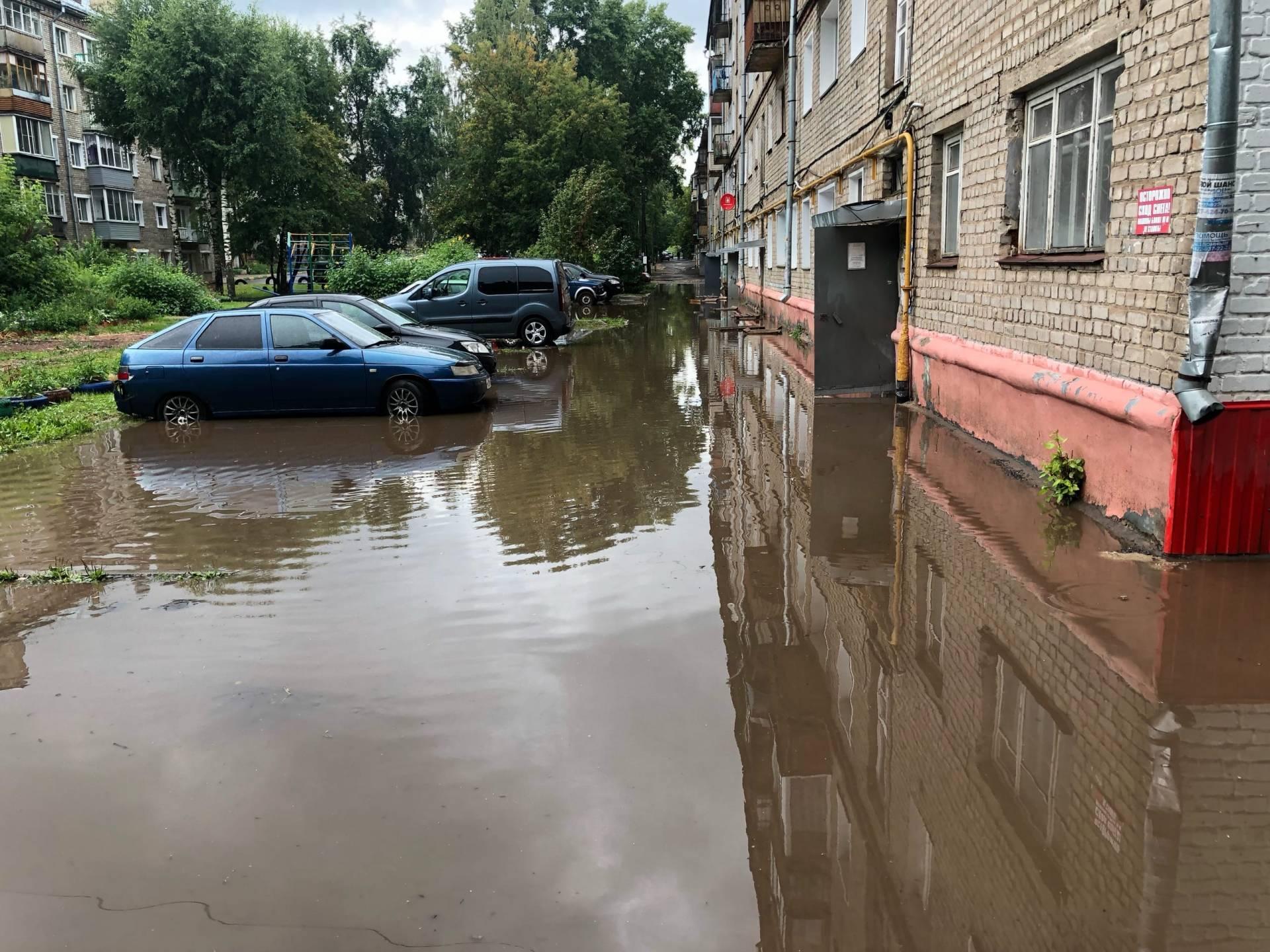 В Кирове прошли сильная гроза и ливень
