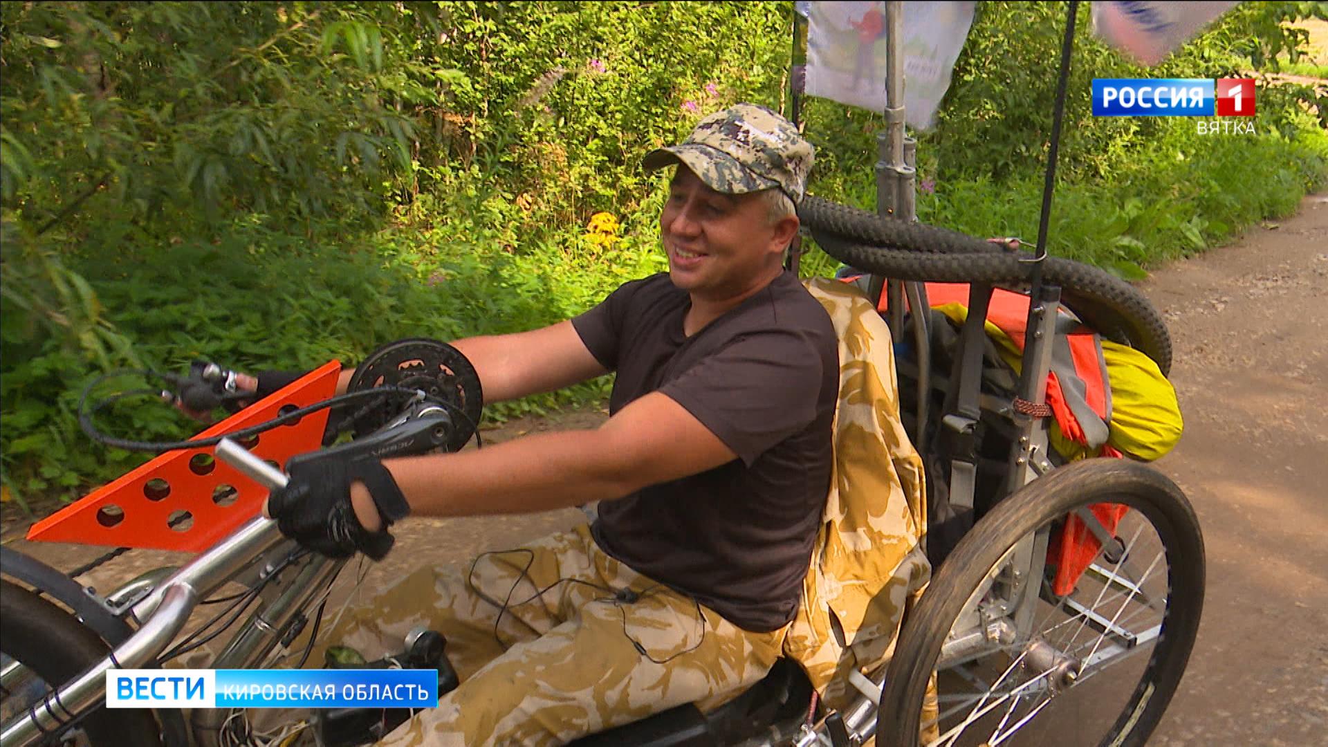 Путешественник и блогер Евгений Кутузов, преодолевший путь из Грязи в Князи, поделился впечатлениями
