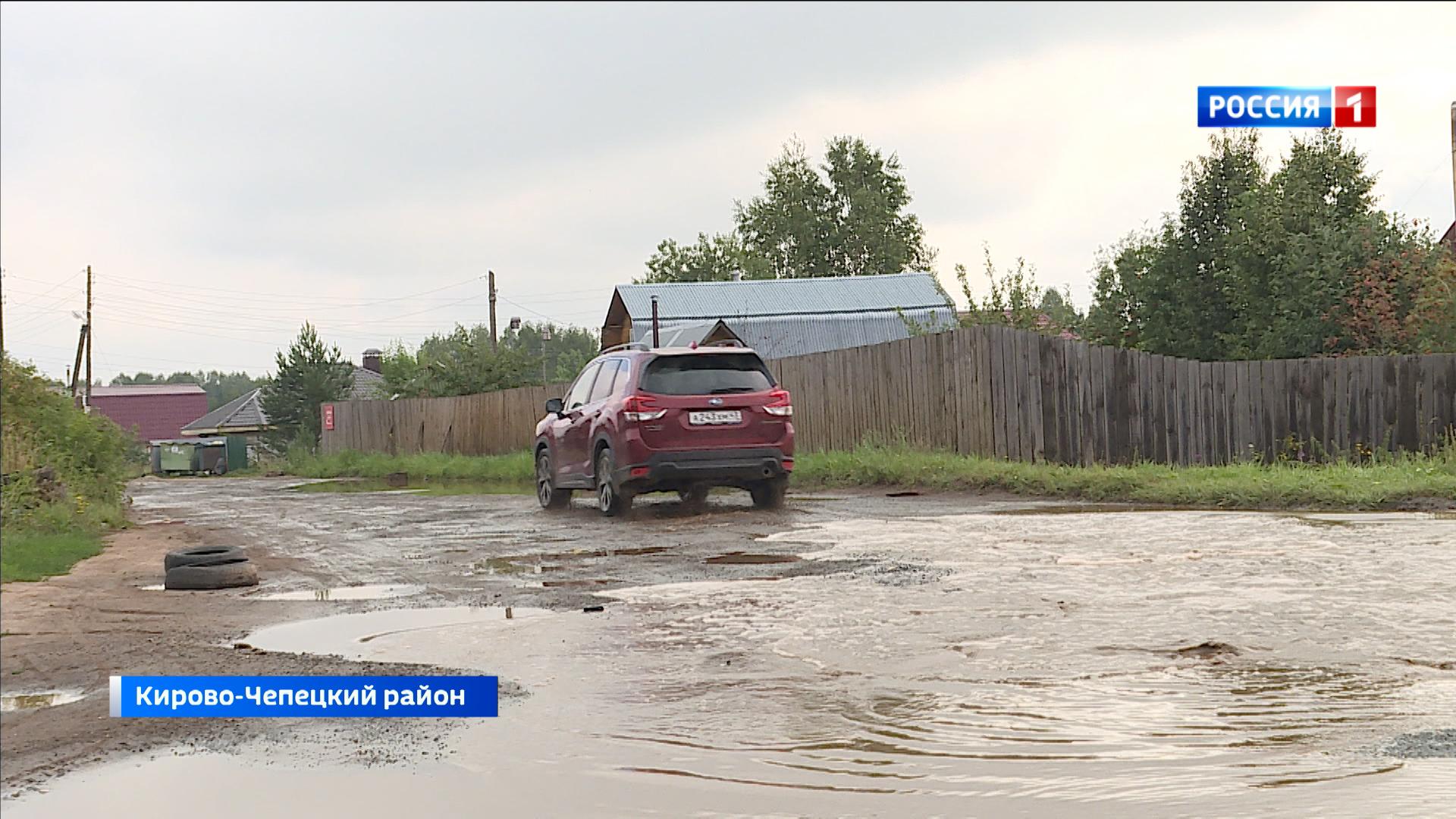 В ближайшее время начнется ремонт дороги Радужный-Лубягино