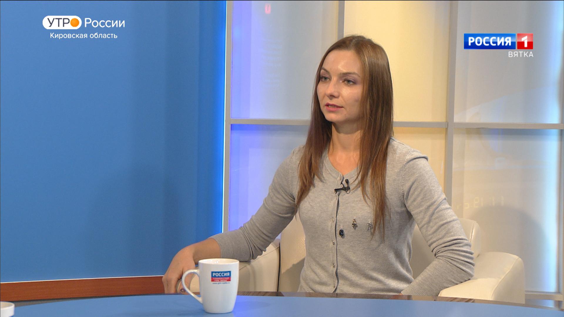 Интервью с фитнес-тренером, нутрициологом Ириной Копылевич (17.09.2021)